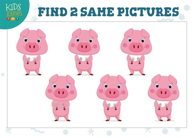 Finden sie zwei gleiche bilder kinderspiel illustration