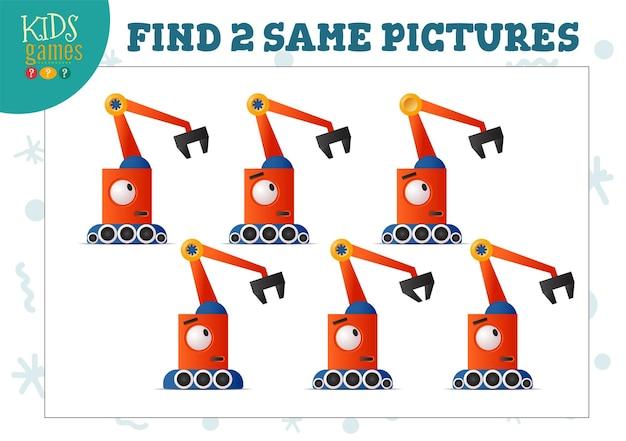 Finden sie zwei gleiche bilder kinderspiel-vektor-illustration. aktivität für kinder im vorschulalter mit passenden objekten und 2 identische finden. cartoon lustiger roboter mit einer hand