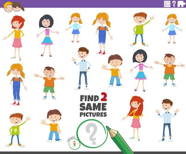 Finden sie zwei gleiche bilder von kindercharakterspiel