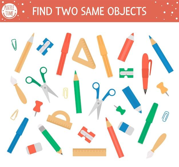 Finden sie zwei gleiche schulobjekte. zurück zur schule, die aktivität für kinder zusammenbringt. lustige pädagogische aktivität für kinder mit schreibwaren. arbeitsblatt für logisches quiz im herbst. einfaches druckbares spiel für kinder
