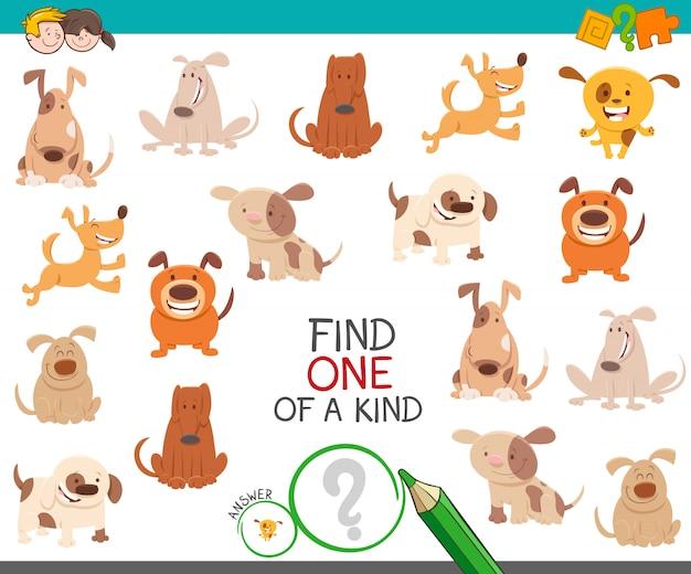 Finden sie zwei identischen hund
