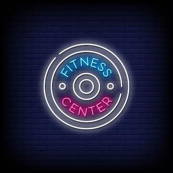Fitness center neonschilder stil text