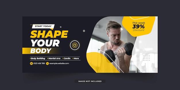 Fitness-fitnessstudio-webbanner oder bearbeitbare bannervorlage für soziale medien