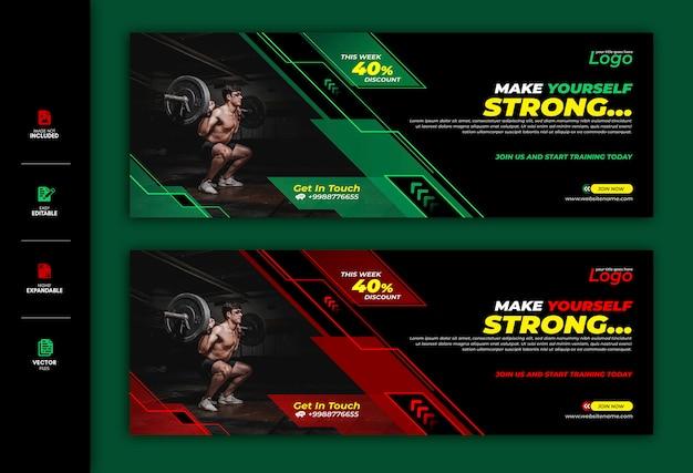 Fitness gym banner vorlage premium vektor