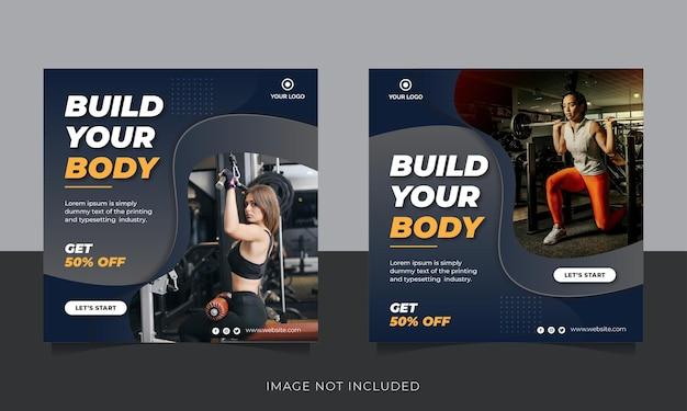 Fitness instagram fitnessstudio social media post vorlage
