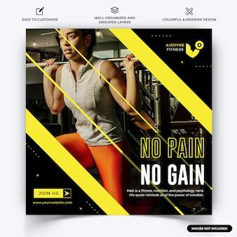 Fitness-studio und fitness instagram post web-banner-vorlage vektor premium-vektor