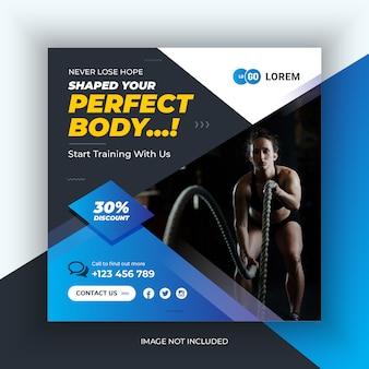 Fitnessstudio und fitness social media post web oder quadratisches banner