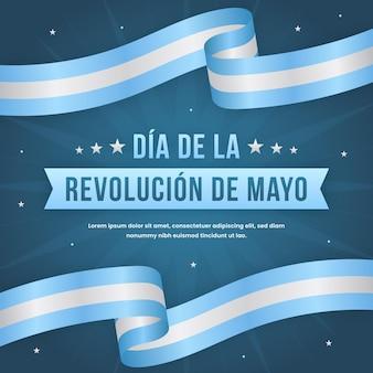 Flache argentinische dia de la revolucion de mayo illustration