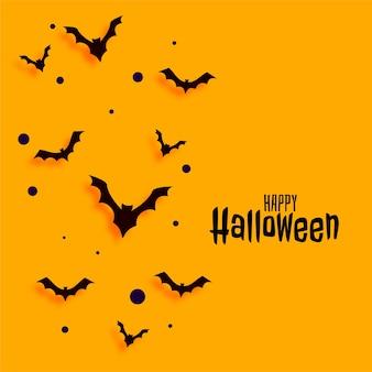 Flache art gelbe glückliche halloween-kartenentwurf