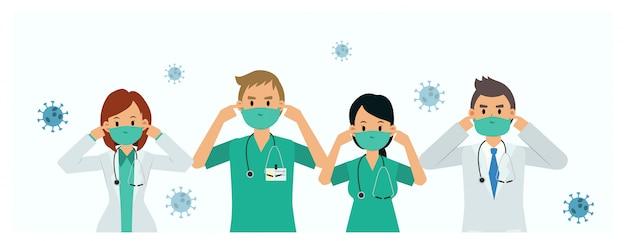 Flache art zeichentrickfigur eines teams von arzt, medizinisches personal tragen medizinische masken, um krankheit, grippe, covid-19, virus zu verhindern.