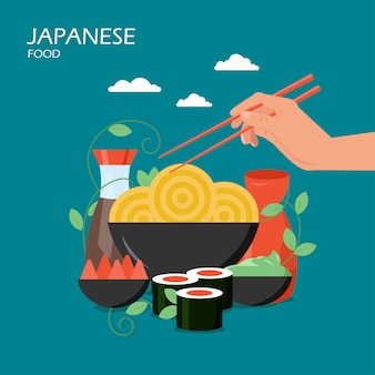 Flache artillustration des japanischen lebensmittels