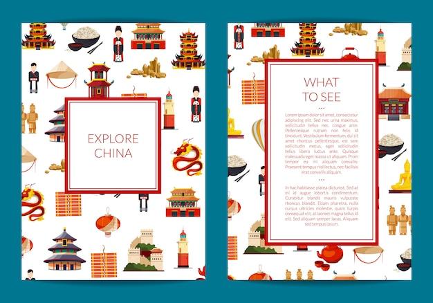 Flache artporzellanelemente und anblickkarte, fliegerschablone für reisebüro oder illustration des chinesischen sprachunterrichts