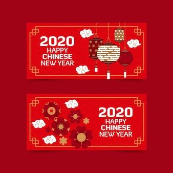Flache chinesische fahnen des neuen jahres