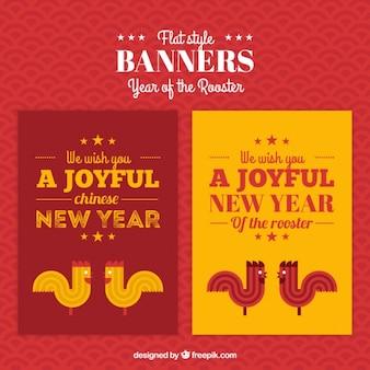 Flache chinesische neujahr banner mit geometrischen hähnen