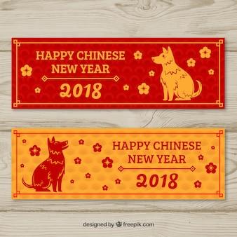 Flache chinesische neujahrsfahnen