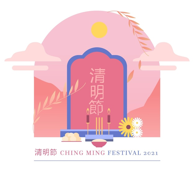 Flache ching ming festival illustration