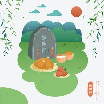 Flache ching ming festivalillustration
