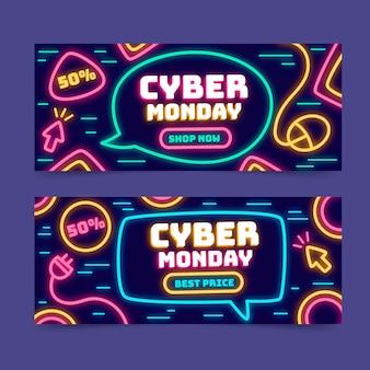 Flache cyber-montag-banner