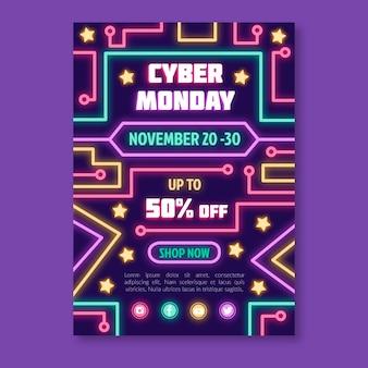 Flache cyber montag flyer vorlage