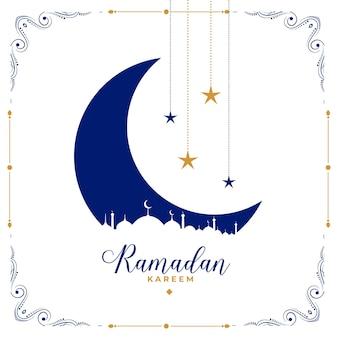 Flache dekorative weiße begrüßung des ramadan kareem