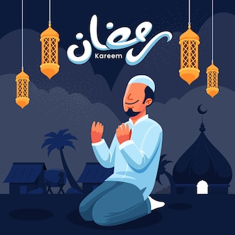 Flache design-ramadan-illustration des smiley-mannes