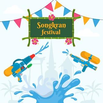 Flache design songkran festival illustration