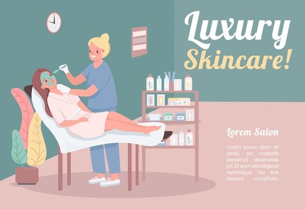 Flache designvorlage für luxus-hautpflege-banner