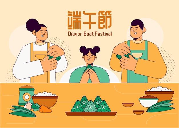 Flache drachenbootfamilie, die zongziillustration vorbereitet und isst