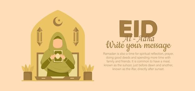 Flache eid al-adha-illustration