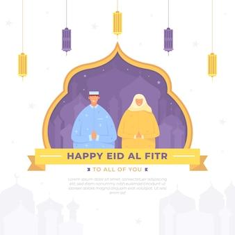 Flache eid al-fitr illustration