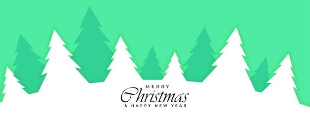Flache frohe weihnachtsfahne mit weihnachtsbäumen