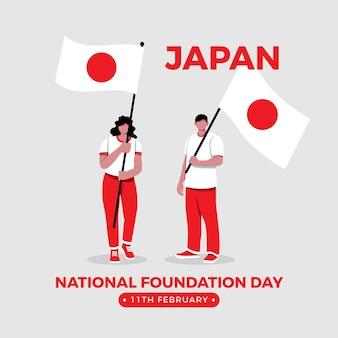 Flache fundamenttagleute, die japanische flaggen halten