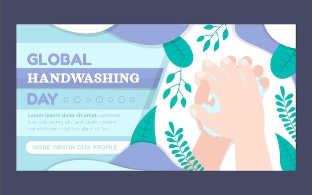 Flache globale social-media-postvorlage zum tag des händewaschens