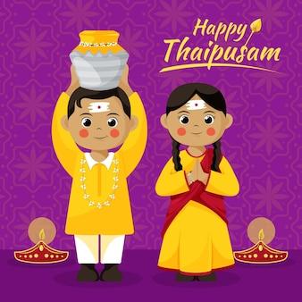 Flache glückliche thaipusam-feier