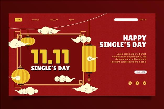 Flache goldene und rote zielseitenvorlage für den singletag