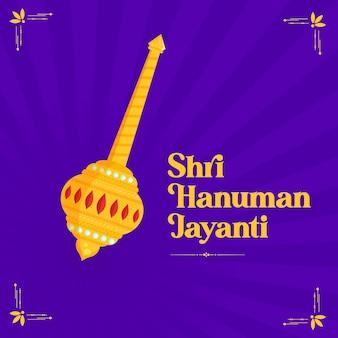 Flache hanuman jayanti banner vorlage