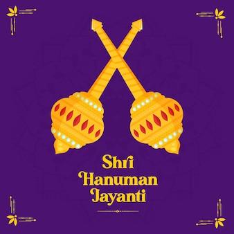 Flache hanuman jayanti illustration