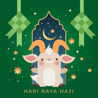 Flache hari raya haji illustration
