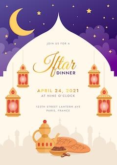Flache iftar einladungsschablone