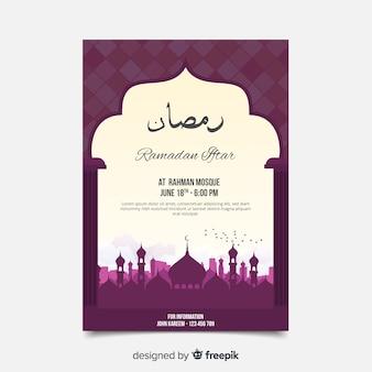 Flache iftar-einladungsvorlage