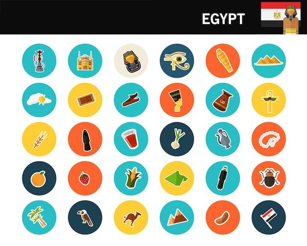 Flache ikonen ägypten-konzeptes