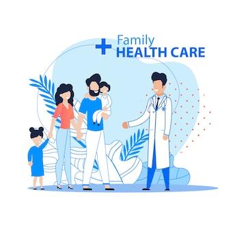Flache illustration der familie und des gesundheitswesens