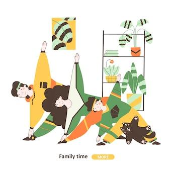 Flache illustration der familienzeitisolation