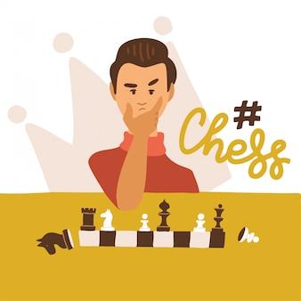 Flache illustration des lustigen schachspielers der karikatur spielen schach. vorderansicht zeichen mit schriftzug. man spieler, der über einen zug nachdenkt.
