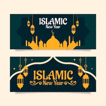 Flache islamische neujahrsbanner eingestellt