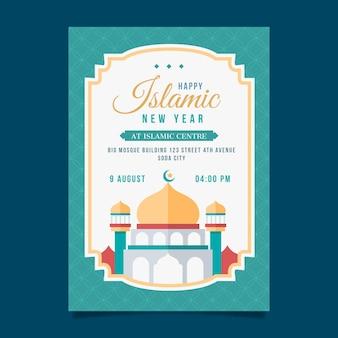 Flache islamische vertikale plakatvorlage des neuen jahres