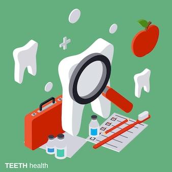 Flache isometrische konzeptillustration der zahngesundheit