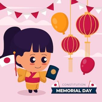 Flache japanische verfassung gedenktag illustration