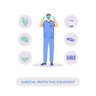 Flache konzeptillustration der chirurgischen schutzausrüstung. medizinische maske, handschuhe und antiseptika. krankenschwester, chirurg 2d zeichentrickfigur für webdesign. desinfektion und sterilität kreative idee