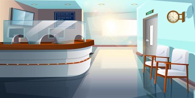 Flache krankenhausempfangshalle der vektorkarikaturart.